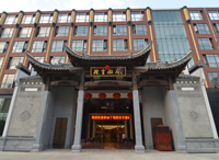 Hefei PiyunHuifuDining Culture Co., Ltd.